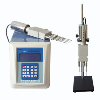 Cup type ultrasonic cell disrupter