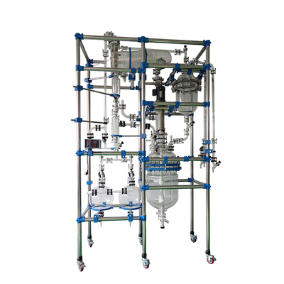 50L Multifunctional Double Layer Glass Reactor