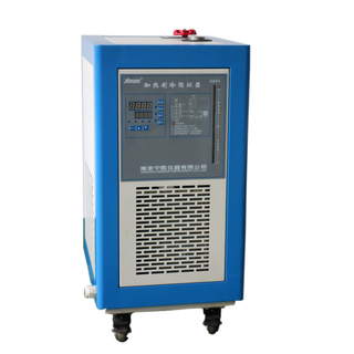 High Temperature Hermetic Cooling Heating Circulator